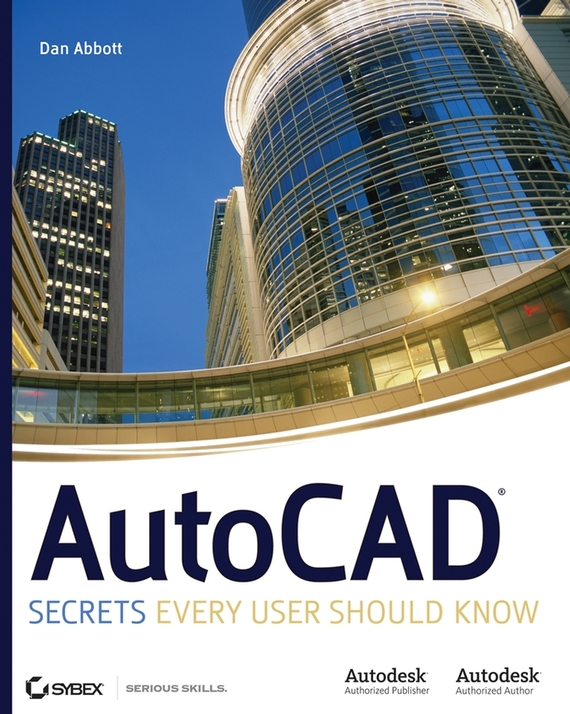 Dan  Abbott AutoCAD. Secrets Every User Should Know электрогриль every music 5118d maxhler 3d
