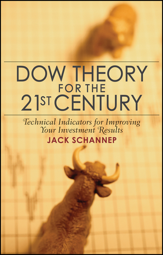 Jack Schannep Dow Theory for the 21st Century. Technical Indicators for Improving Your Investment Results r herman paul the hip investor make bigger profits by building a better world