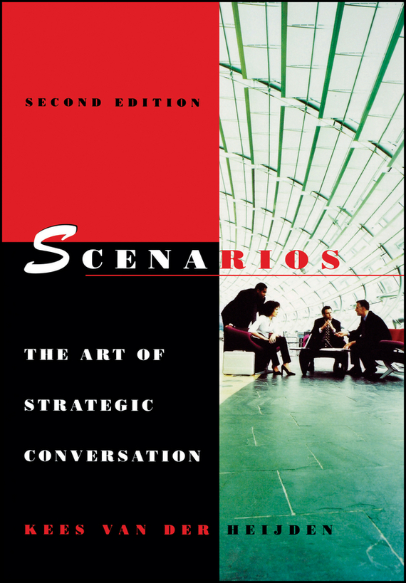 Kees Heijden vander Scenarios. The Art of Strategic Conversation duncan bruce the dream cafe lessons in the art of radical innovation