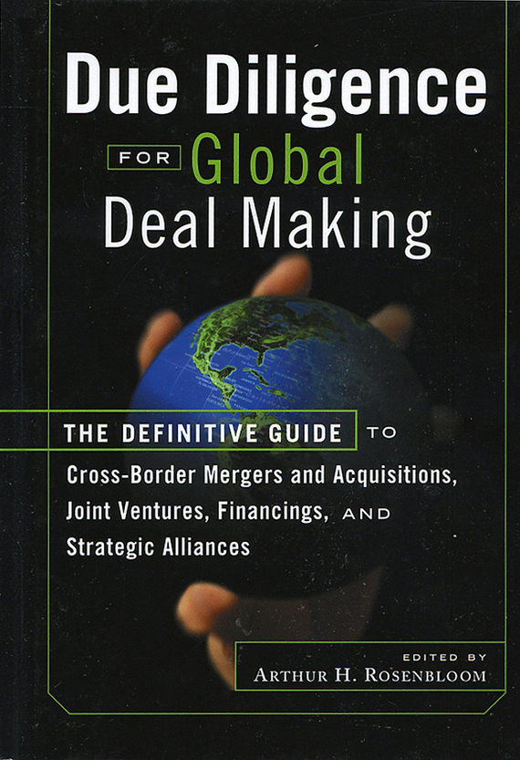 Arthur Rosenbloom H. Due Diligence for Global Deal Making. The Definitive Guide to Cross-Border Mergers and Acquisitions, Joint Ventures, Financings, and Strategic Alliances цена и фото