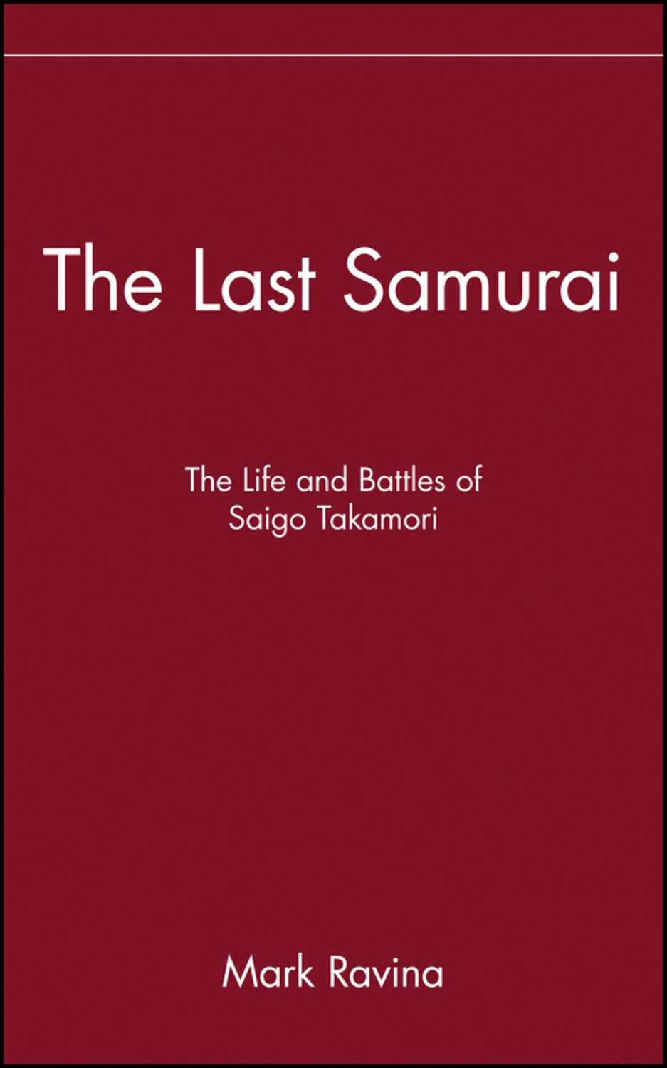 mark ravina s the last samurai essay Posts about saigō takamori written by the last samurai : mark ravina follows saigo as he leads an army of samurai partisans toward tokyo to fight the.