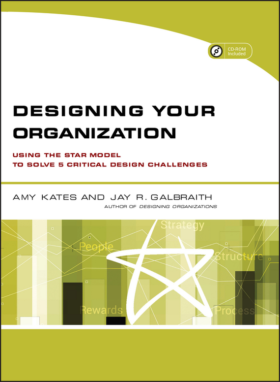 Amy Kates Designing Your Organization. Using the STAR Model to Solve 5 Critical Design Challenges