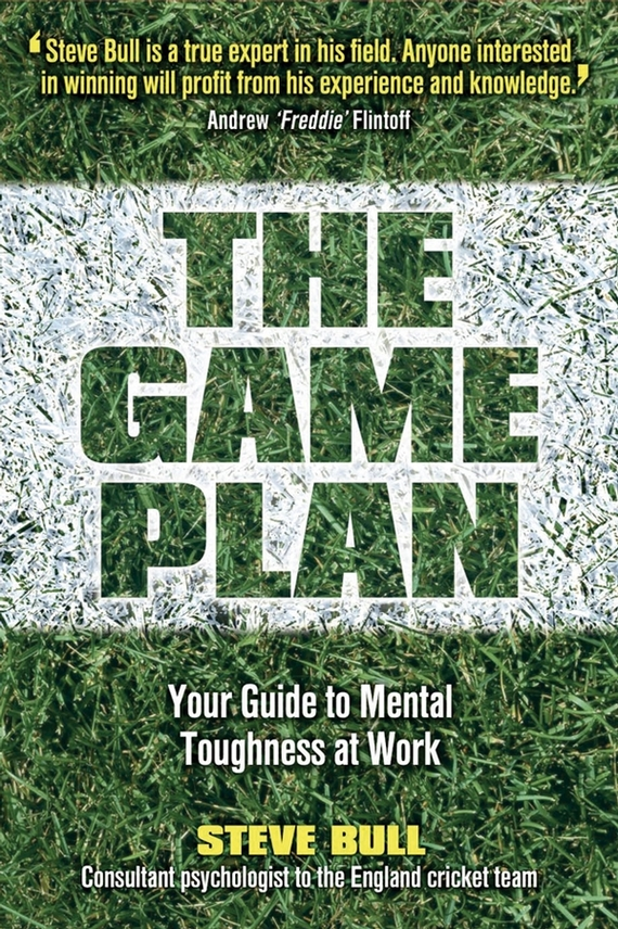 Steve  Bull The Game Plan. Your Guide to Mental Toughness at Work how to plan a wedding for a royal spy