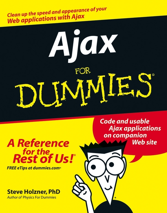 Steve Holzner Ajax For Dummies ajax sc heerenveen