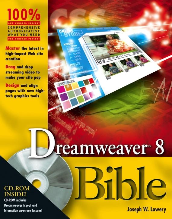 Joseph  Lowery Dreamweaver 8 Bible dreamweaver flash photoshop网页设计与制作教程