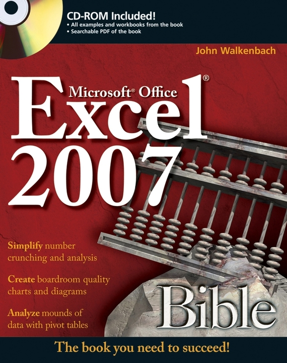 где купить John  Walkenbach Excel 2007 Bible дешево
