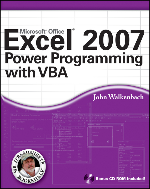 John Walkenbach Excel 2007 Power Programming with VBA