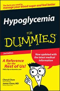 Cheryl  Chow - Hypoglycemia For Dummies