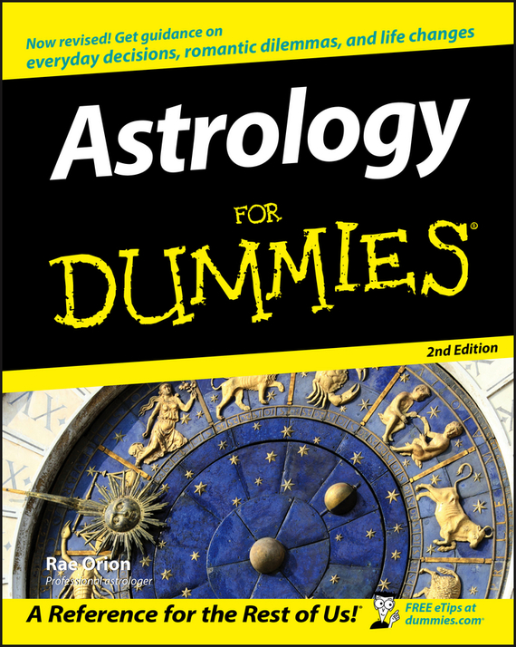 Rae Orion Astrology For Dummies verne j from the earth to the moon and round the moon isbn 9785521057641