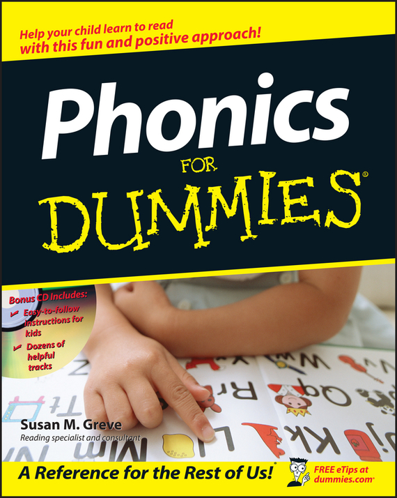 Susan Greve M. Phonics for Dummies williams a research improve your reading and referencing skills b2