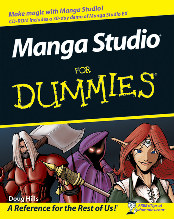 Doug Hills Manga Studio For Dummies tilda s studio over 50 fresh projects for you and your home