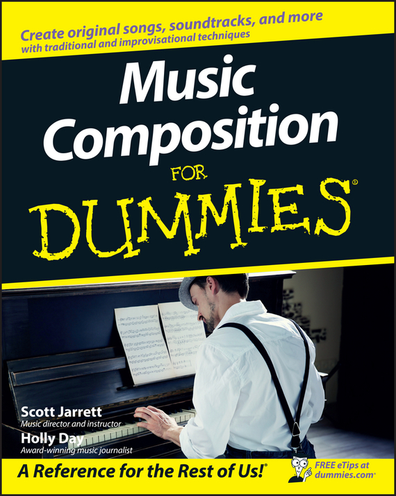 Holly  Day Music Composition For Dummies a fun day out