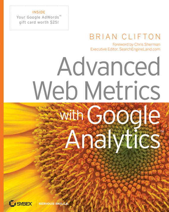 Brian  Clifton Advanced Web Metrics with Google Analytics цена и фото