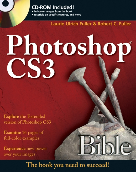 Laurie Fuller Ulrich Photoshop CS3 Bible mcclelland photoshop 3 for windows 95 bible