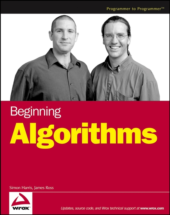 Simon Harris Beginning Algorithms ISBN: 9780470329726 performance evaluation of cryptographic algorithms