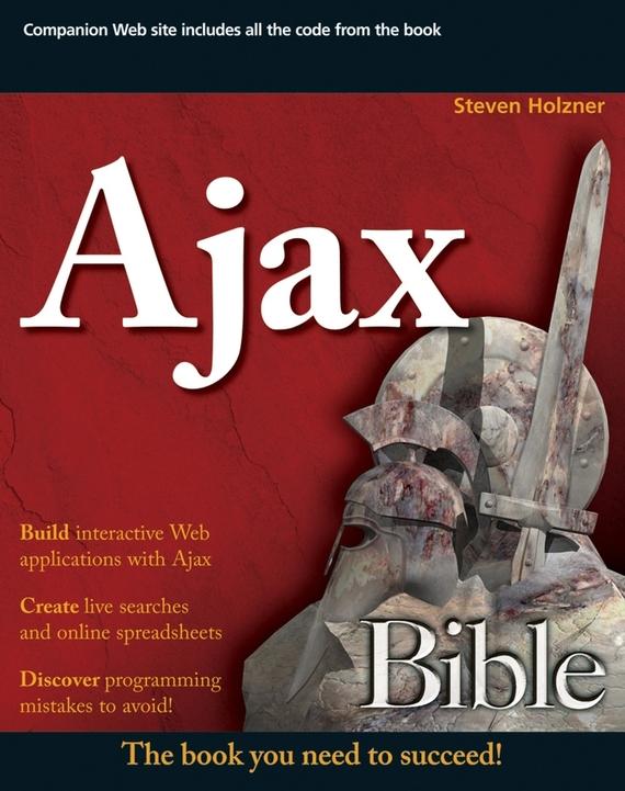 Steve  Holzner Ajax Bible palm os® programming bible