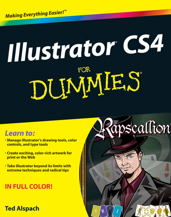 Ted  Alspach Illustrator CS4 For Dummies the inventor s apprentice pick your path 2