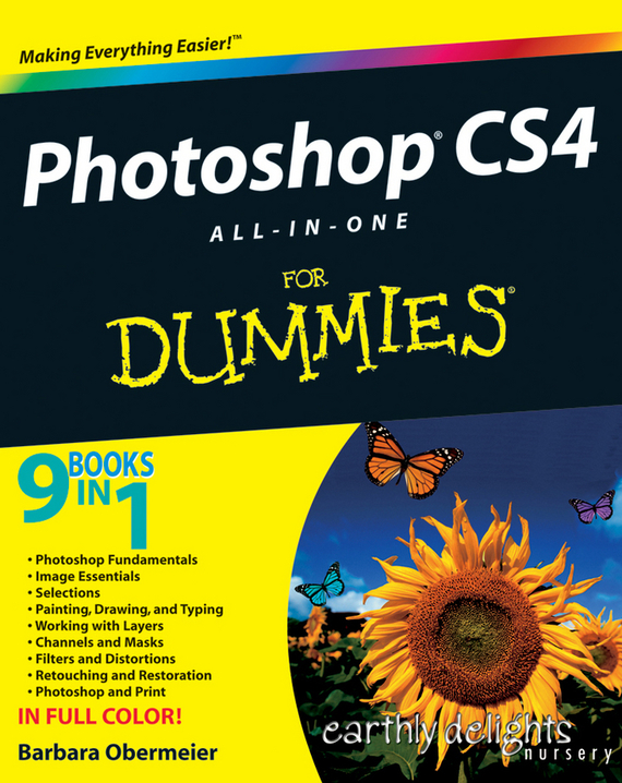 Barbara  Obermeier Photoshop CS4 All-in-One For Dummies barbara obermeier photoshop elements 2018 for dummies