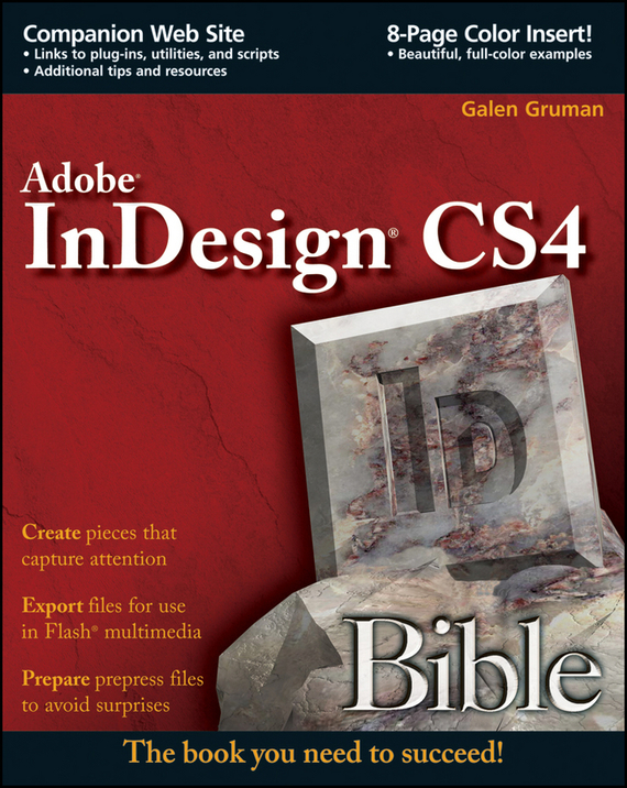 Galen Gruman InDesign CS4 Bible 你好 法语4 学生用书 配cd rom光盘