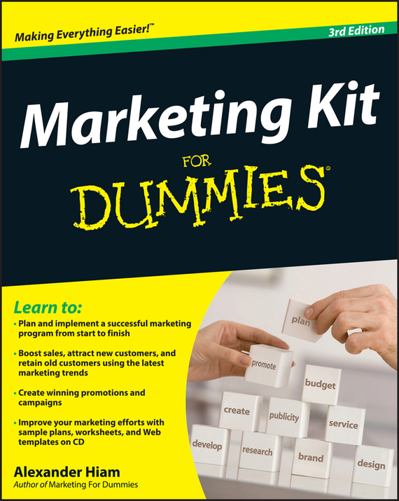 Alexander  Hiam Marketing Kit for Dummies marketing strategies and performance of agricultural marketing firms