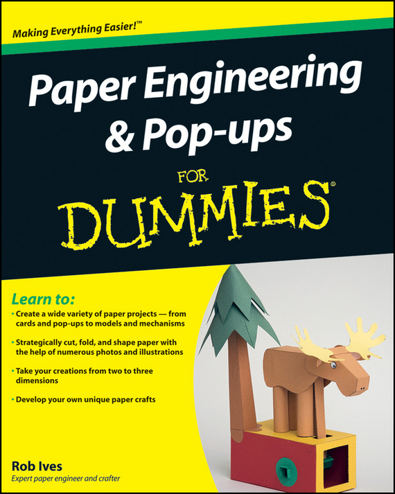 Rob Ives Paper Engineering and Pop-ups For Dummies wide format printer machinetake up system paper collector paper receiver for roland mimaki mutoh