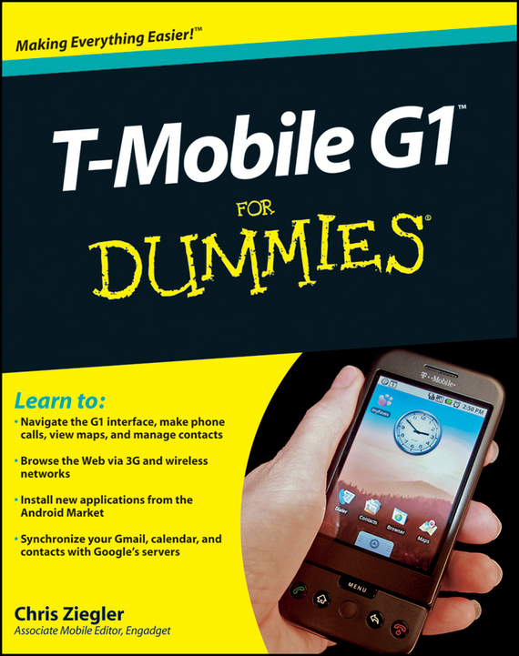 Chris  Ziegler T-Mobile G1 For Dummies chris wormell george and the dragon