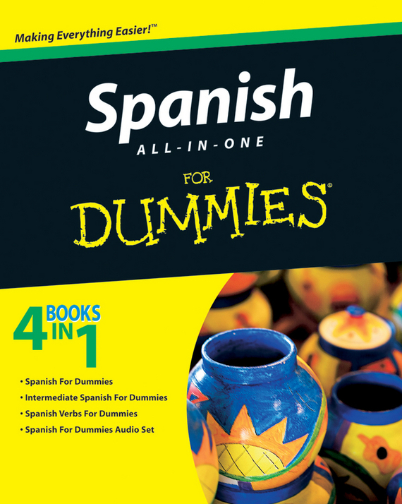 Consumer Dummies Spanish All-in-One For Dummies английский язык upgrade your english vocabulary prepositions and prepositional phrases