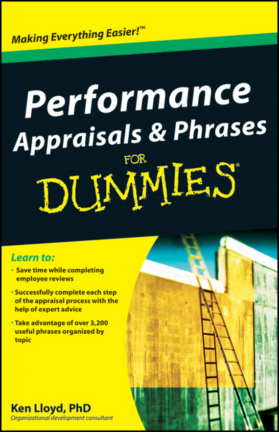 цена Ken Lloyd Performance Appraisals and Phrases For Dummies ISBN: 9780470555439
