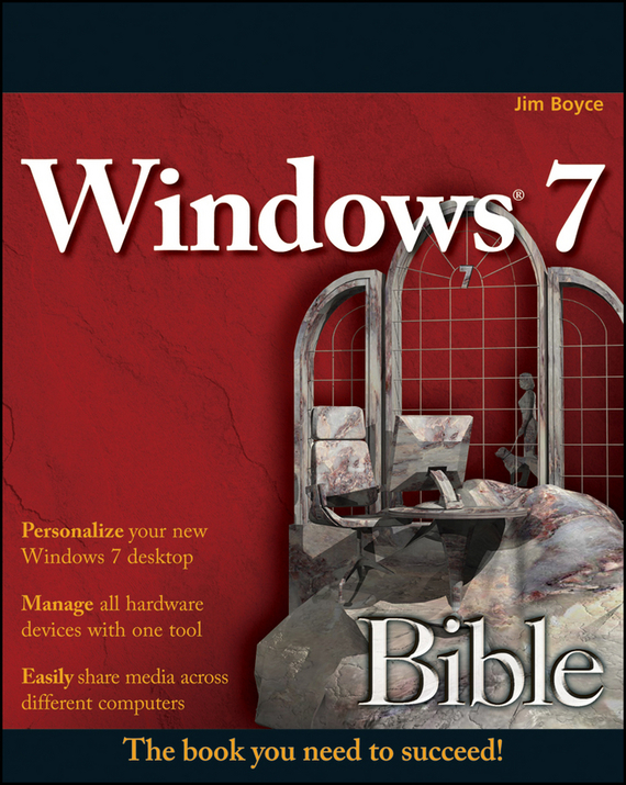 Jim Boyce Windows 7 Bible mcclelland photoshop 3 for windows 95 bible