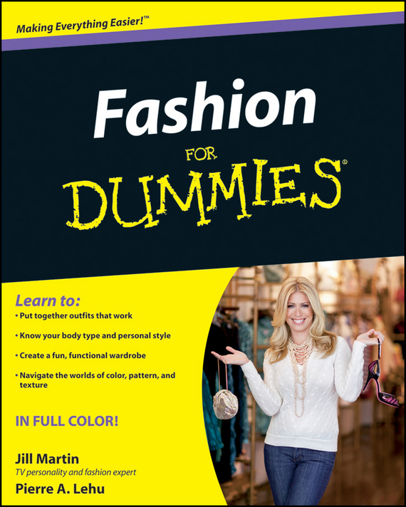 Jill  Martin Fashion For Dummies tony martin personal finance for canadians for dummies