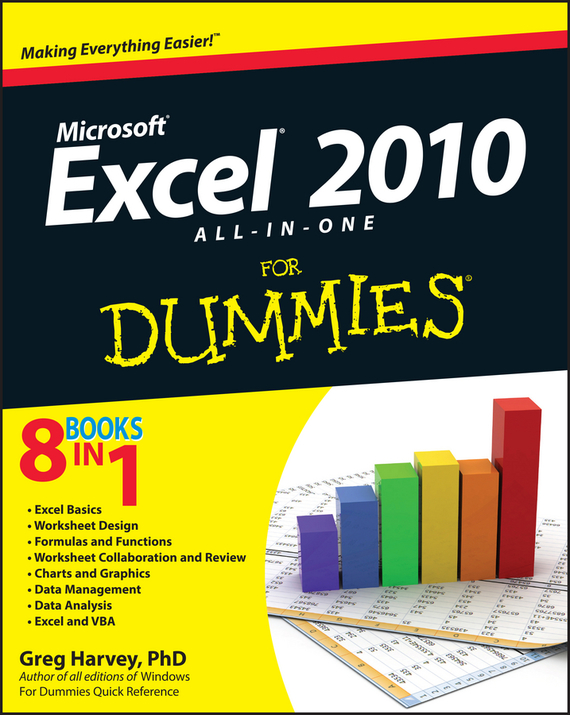 Greg Harvey Excel 2010 All-in-One For Dummies barry burd a android application development all in one for dummies