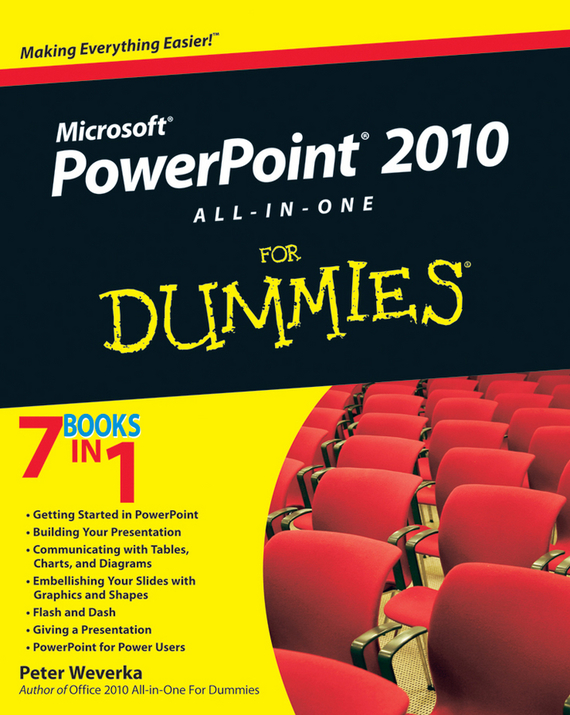 Peter Weverka PowerPoint 2010 All-in-One For Dummies сотовый телефон texet tm b306 gold