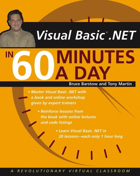 Tony  Martin VB .NET in 60 Minutes a Day martin audio htkc1151