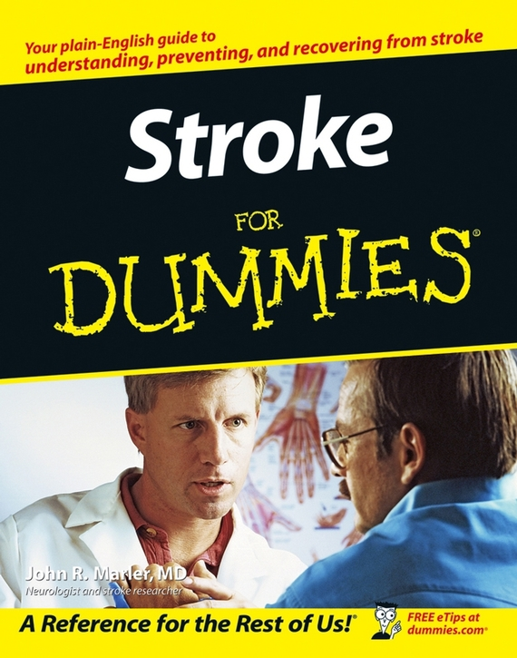 John Marler R. Stroke For Dummies ISBN: 9780471776222 hisea 5mm neoprene wetsuit men scuba diving suit fleece lining warm snorkeling kite surfing spearfishing swim suit