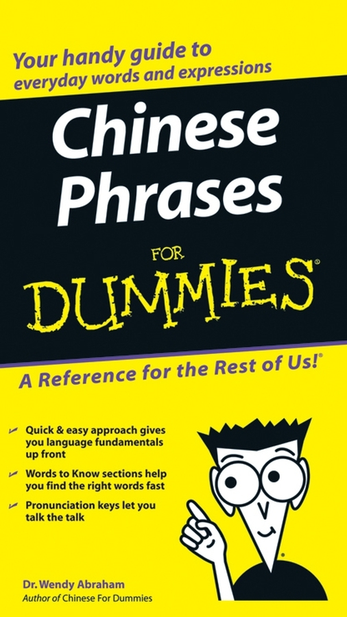 Wendy Abraham Chinese Phrases For Dummies chinese bamboo pendant lights character living room restaurant aisle hotel club hot pot chinese creative pendant lamps za