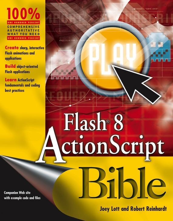 Robert  Reinhardt Flash 8 ActionScript Bible