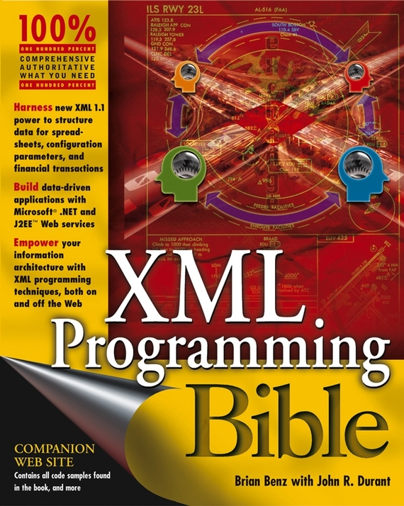 Brian  Benz XML Programming Bible цена и фото