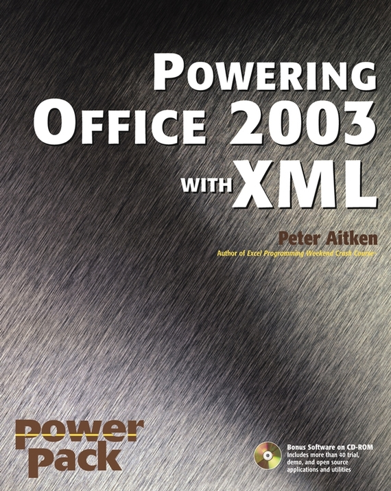 Peter Aitken G. Powering Office 2003 with XML xml bible