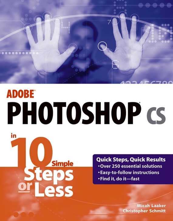 Christopher  Schmitt Adobe Photoshop cs in 10 Simple Steps or Less mike mignola christopher golden baltimore or the soldier