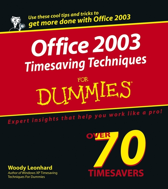 Woody Leonhard Office 2003 Timesaving Techniques For Dummies a8 2 4 inch biometric fingerprint time attendance with fingerprint sensor for office support usb download in stock