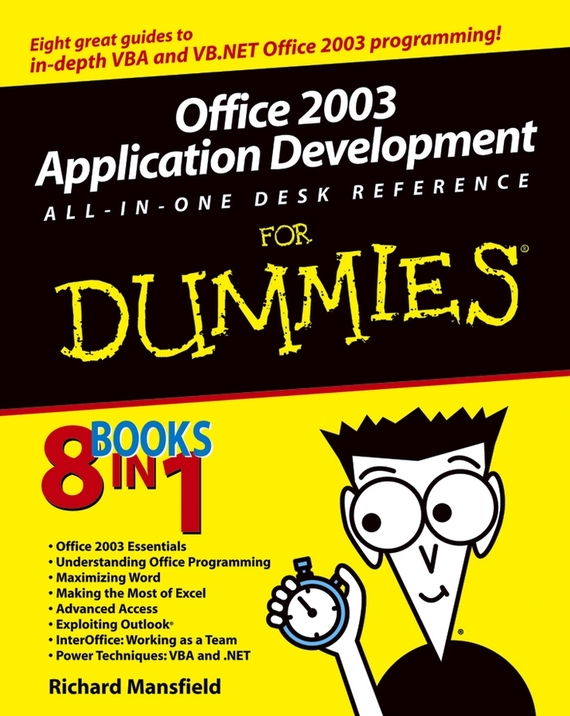 Richard Mansfield Office 2003 Application Development All-in-One Desk Reference For Dummies barry burd a android application development all in one for dummies