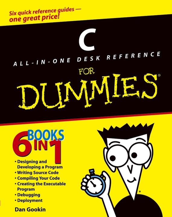 Dan Gookin C All-in-One Desk Reference For Dummies advanced palmtm programming