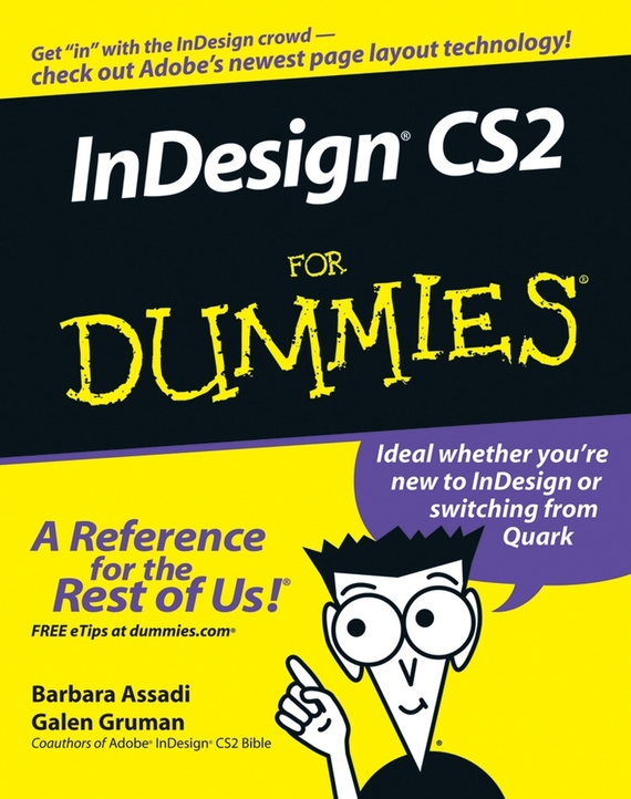 Galen Gruman. InDesign CS2 For Dummies