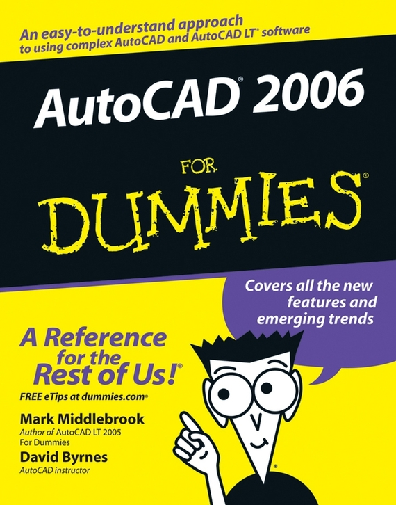 David Byrnes AutoCAD 2006 For Dummies ISBN: 9780764599712 цена