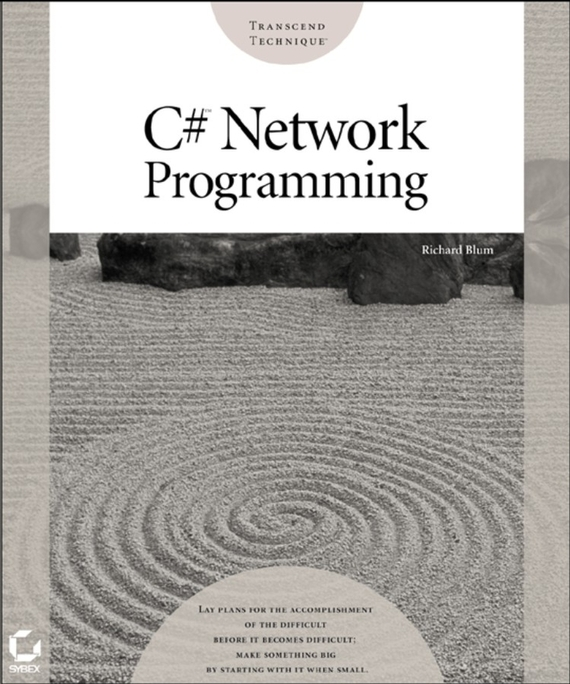 Richard Blum C# Network Programming advanced palmtm programming