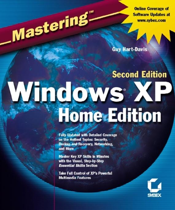 Guy  Hart-Davis Mastering Windows XP Home Edition нивелир ada cube 2 360 home edition a00448