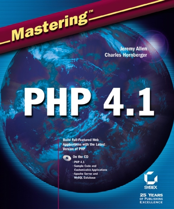 Jeremy  Allen Mastering PHP 4.1 belousov a security features of banknotes and other documents methods of authentication manual денежные билеты бланки ценных бумаг и документов