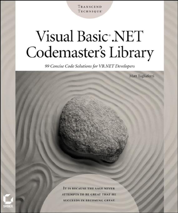 Matt  Tagliaferri Visual Basic .NET Codemaster's Library visual basic net程序设计基础教程