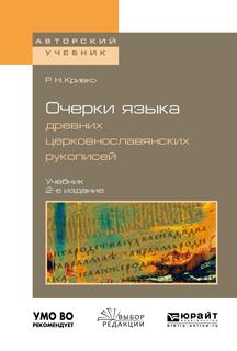 Роман Николаевич Кривко бесплатно