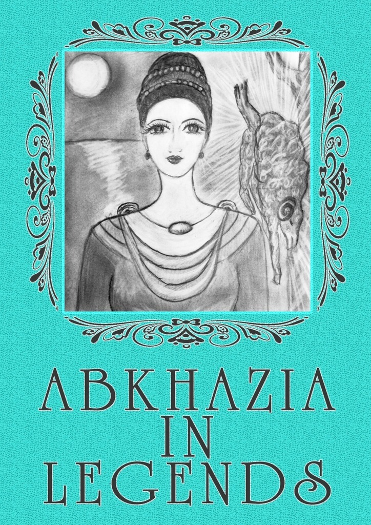 Lina Belyarova. Abkhazia in legends